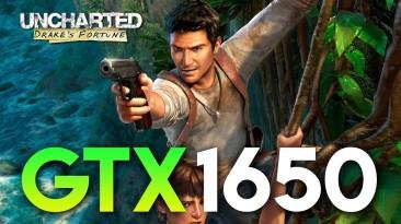 Эмулятор PlayStation 3 позволяет запускать Uncharted почти с 60 fps