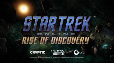 """Трейлер дополнения """"Rise of Discovery"""" для Star Trek Online"""