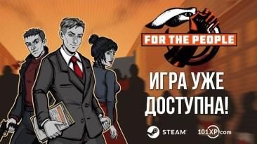 В Steam вышел политический симулятор For the People