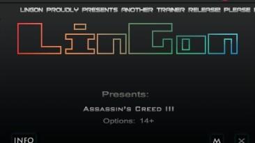 Assassin's Creed 3: Трейнер/Trainer (+14) [1.01] {LinGon}