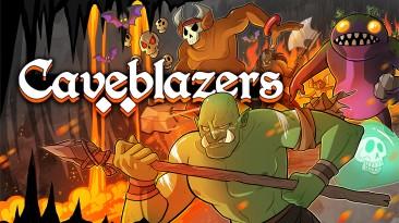 Модификация Together для Caveblazers добавит сетевой кооператив