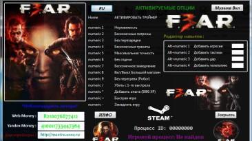 F.E.A.R. 3 Трейнер/Trainer (+18) [Ver.16.00.20.1060 - Support Steam Version] {MaxTre}