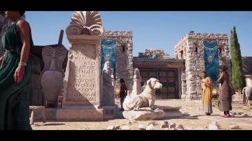 Виртуальный тур по Древней Греции в Assassin's Creed: Odyssey
