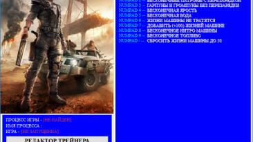 Mad Max: Трейнер/Trainer (+17) [1.03] [Steam Origin] [Update 19.05.2018] [64 Bit] {Baracuda}
