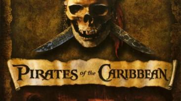 Патчим Пиратов
