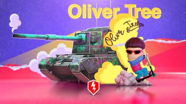 В World of Tanks Blitz пройдет гаражная вечеринка с певцом Оливером Три