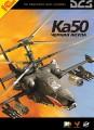 DCS: Ka-50 Black Shark