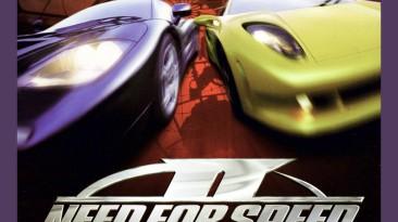 "Need for Speed 2 ""Полный Саундтрек"""
