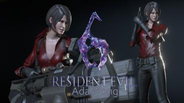 """Resident Evil 3 """"Ада Вонг из RE6"""""""