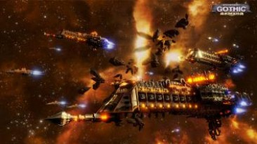 Battlefleet Gothic: Armada - Бета-тест мультиплеерного режима