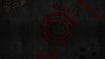 """S.T.A.L.K.E.R.: Call of Pripyat """"новое меню (долг) """""""