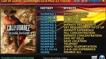 Call of Juarez ~ Gunslinger: Трейнер/Trainer (+12) [1.0] {FLiNG}