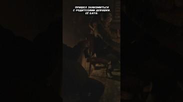 Знакомство с родителями в Resident Evil: Village