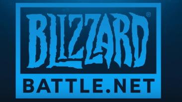 Blizzard начала выпуск крупного обновления приложения Battle.net