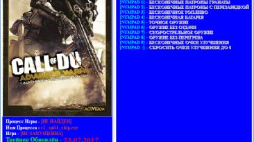 Call of Duty: Advanced Warfare: Трейнер/Trainer (+11) [1.22.01] [Update 23.07.2017] [64 Bit] {Baracuda}