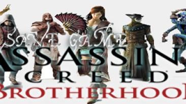 Assassin's Creed: Brotherhood: Сохранение (100% пройдена история) [PS3/EU] {SaveMyGame}