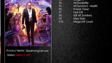 Dead Rising 2: Off the Record Трейнер/Trainer (+10) [3.31.2015] {MrAntiFun}