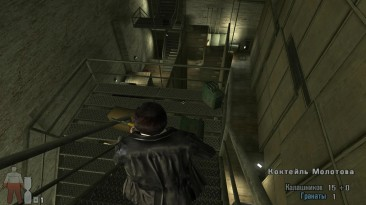 "Max Payne 2 ""Забавная озвучка"""