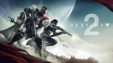 Игроки нашли способ фарма бесконечных легендарных осколков в Destiny 2