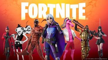 Восьмой сезон Fortnite: детали и изменения
