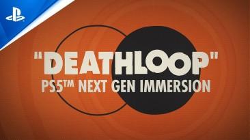Новый трейлер Deathloop демонстрирует особенности и визуальные эффекты PS5