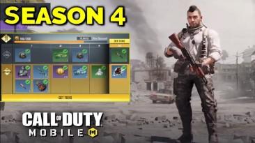 В Call of Duty Mobile начался 4-й сезон