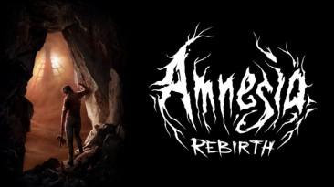 Подробности Amnesia: Rebirth от ESRB