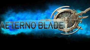 AeternoBlade II пройдёт через арт-переработку, после чего выйдет на PS4, XOne и Switch