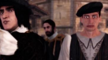 Мематичное лицо из Assassin's Creed: The Ezio Collection было исправлено