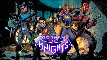 Gotham Knights станет совершенно уникальным взглядом на вселенную DC