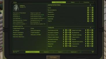 ATOM RPG - Trudograd: Сохранение/SaveGame (Начало игры, все параметры макс. +БОНУСЫ., эксперт) [GoG v1.0]