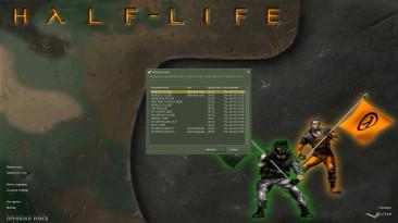 Half-Life Opposing Force Сохранение/SaveGame (100%, По главам)
