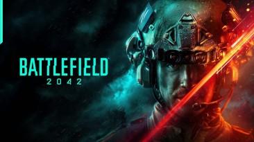 Новый геймплейный трейлер Battlefield 2042 посвящен трем новым полям сражения
