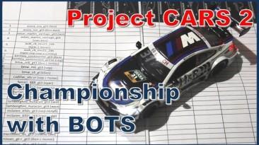 "Project CARS 2 ""Создание чемпионата с ботами"""
