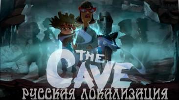 Релиз русской локализации для The Cave