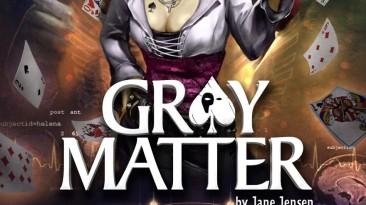 Gray Matter покрылся льдом