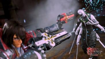 Расширенный геймплейный трейлер Gungrave G.O.R.E.