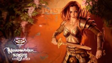 Подробности Neverwinter Nights: Enhanced Edition