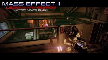 """Mass Effect Legendary Edition """"Улучшенное оружие в ME2"""""""