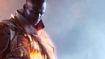 Новости по бесплатной раздаче дополнение для Battlefield 1