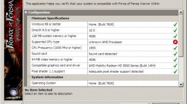 "Prince of Persia: Warrior Within ""Отключение утилиты конфигурации [1.0.0.188 ENG]"""