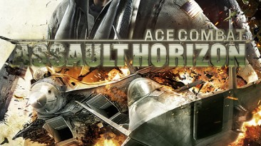 Ace Combat: Assault Horizon Сохранение/SaveGame (Пройдено на 100% )