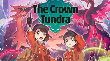 Информация о DLC The Crown Tundra для Pokemon Sword & Shield появится завтра
