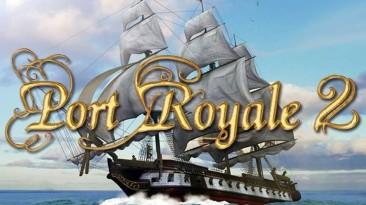 Кто нибуть интерисуется игрой Port Royale 2 ???