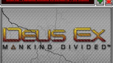 Deus Ex: Mankind Divided: Трейнер/Trainer (+15) [1.12.667.0] {iNvIcTUs oRCuS / HoG}