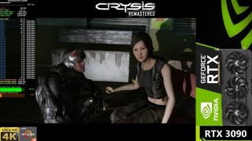 GeForce RTX 3090 не обеспечивает производительность 60к/c в Crysis Remastered в 4К с максимальными настройками графики