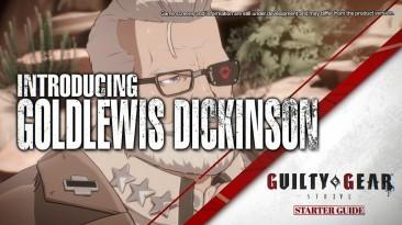 Новое видео Guilty Gear: Strive, показывающее мощные движения Голдльюиса Дикинсона