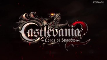 """Castlevania: Lords of Shadow 2 """"Трейлер Chaos Claws"""""""