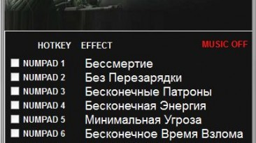 Crysis 3: Трейнер/Trainer (+12) [All Versions] {Aleksander D}