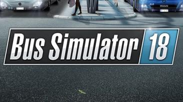 Bus Simulator 18: Таблица для Cheat Engine (+2) {P0n4ick}
